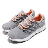 adidas 慢跑鞋 Galaxy 4 灰 橘 低筒 輕量 基本款 女鞋 運動鞋【PUMP306】 B43834