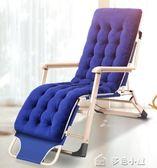 美憩睡椅子簡易折疊床單人行軍便攜辦公室陪護躺椅午休家用午睡床igo  「多色小屋」