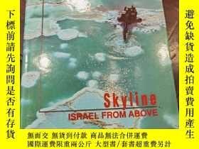 二手書博民逛書店Skyline罕見ISRAEL FROM ABOVE《天際線--鳥瞰以色列》 畫冊Y309566 出版1