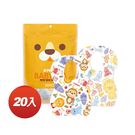 【韓國K-MOM】 小淘氣拋棄式圍兜 寶寶外食好幫手 (20入) 88529