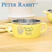 【クロワッサン科羅沙】Peter Rabbit~ 經典比得兔不銹鋼湯杯 黃021392