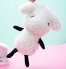 【35公分】超萌綿羊抱枕 黑白羊 小羊玩偶 絨毛娃娃 聖誕節交換禮物 生日禮物 兒童節禮物