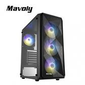 【Mavoly 松聖】黑加侖 USB3.0 ARGB 玻璃透側電腦機殼