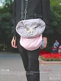寵物外出包 貓包寵物外出便攜背包斜挎貓窩出行包15斤內貓咪背包太空艙 快速出貨YJT
