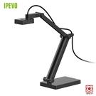 IPEVO 愛比 V4K PRO Ultra-HD 超高畫質 USB 實物攝影機 5-903-3-01-00 內建AIVC降噪技術 最高達30FPS