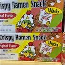 促銷到8月6日 C132416 CRISPY RAMEN SANCK 星太郎點心麵雞汁口味 100公克X15包