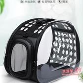 寵物包 貓包透明包寵物背包貓咪外出便攜包貓籠狗狗書包寵物包手提太空包 3色