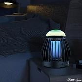 新款滅蚊燈 室內滅蚊燈 光觸媒 電擊式滅蚊燈 滅蚊燈 殺蟲滅蚊器 范思蓮恩