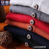 針織開衫男薄款外套男士休閒純色開衫毛衣修身 1995生活雜貨
