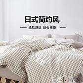床单床罩被套床上用品四件套純棉水洗棉被套床單【小酒窩服飾】