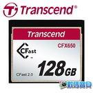 【免運費】 創見 Transcend CFast 2.0 128GB CFX650 (讀取速度510MB/s, 三年保固) 128g 1dxm2 1dx m2 mII CF 2.0