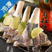 【台灣嚴選】超爽口下酒菜鯛魚下巴3包(約1kg±5%/包)【愛買冷凍】