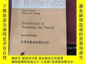 二手書博民逛書店公理化集合論導引英文版introduction罕見to axiomatic set theoryY173412