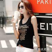 工字吊帶小背心女短款黑色純棉打底外穿運動緊身內搭無袖t恤上衣 QG30938『MG大尺碼』