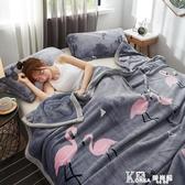 珊瑚薄款蓋毯子夏季單人空調毛巾被子午睡法蘭絨夏天辦公室小毛毯 Korea時尚記