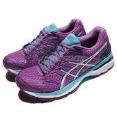 【六折特賣】Asics 慢跑鞋 GT-2000 5 紫 白 亞瑟膠 路跑專用 運動鞋 女鞋【PUMP306】 T757N3693