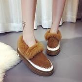 低筒雪靴-時尚甜美簡約百搭女厚底靴子4色73kg32【巴黎精品】