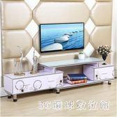 電視櫃電視櫃茶幾組合客廳現代簡約小戶型多功能鋼化玻璃伸縮電視機櫃 LH5161【3C環球數位館】