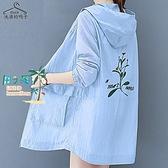 防曬衣薄款外套女裝開衫防紫外線透氣夏季防曬服防曬衫【風之海】