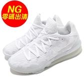 【US8-NG出清】Nike 籃球鞋 LeBron XVII Low EP 17 白 男鞋 迷彩 詹皇 低筒 二手鞋 無原盒【ACS】