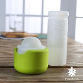 【POLAR ICE】 極地冰球專屬珍藏組-幻彩系列伏特加萊姆(螢光綠)