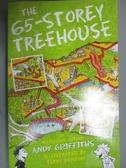 【書寶二手書T1/原文小說_GBN】The 65-story treehouse_Andy Griffiths