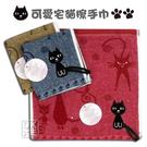 可愛宅貓擦手巾 (2條) 過年送禮 ~D...