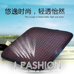 竹炭冰絲坐墊沙發墊涼席辦公室椅子坐墊汽車座墊冰墊防滑清涼透氣-Ifashion