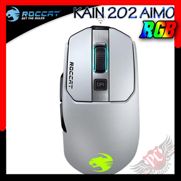 [ PC PARTY ] 德國冰豹 ROCCAT KAIN 202 AIMO 無線雙模RGB電競滑鼠 白