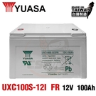 【YUASA】UXC100S-12IFR 儲能深循環型電池 儲能 太陽能儲電 太陽能板 露營 露營車儲電 綠電 風電
