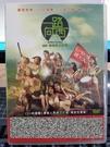 挖寶二手片-P10-587-正版DVD-華語【一路向西】-張建聲 王宗堯 郭穎兒 何佩瑜