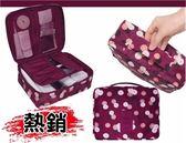 【花色化妝包】韓系多功能旅行防水 收納袋  盥洗包 洗漱包  收納包 鞋袋包 游泳包 運動包