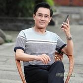 中年男士爸爸夏裝短袖t恤40-50歲中老年人長袖父親衣服冰絲上衣男「時尚彩紅屋」