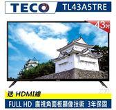 《送壁掛架及安裝》TECO東元 43吋TL43A5TRE Full HD液晶顯示器附視訊盒