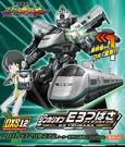 日本 DXS12 E3鐵翼號TP12840 新幹線變形機器人 TAKARA TOMY