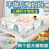 嬰兒兒童床護欄寶寶床邊圍欄大床欄桿防摔擋板通用