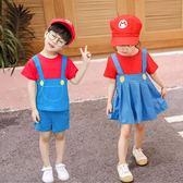 演出服裝 六一兒童演出服幼兒園小班舞蹈表演服裝可愛畢業照男女童夏季套裝【快速出貨】