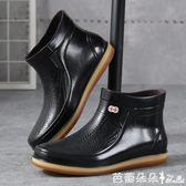 雨鞋 男士雨鞋短筒水鞋低幫廚房防滑防水耐磨工作膠鞋洗車釣魚雨靴『快速出貨』