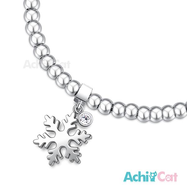 百貨週年慶2020AchiCat圓珠白鋼女手鍊 bead豆豆手鏈珠寶白鋼點滴情懷 晶亮雪花 H6041