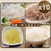 【南紡購物中心】【年方十八】超纖微卡防彈蒟蒻米麵系列-10入組