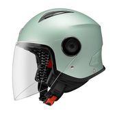 [東門城] ASTONE MINI JET 輕量化 3/4 安全帽 MJ 半罩 (彈性銀淺綠)