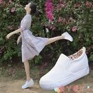 內增高鞋小白鞋女春夏新款厚底內增高帆布鞋女套腳韓版女士休閒樂福鬆糕鞋 愛丫