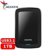ADATA威剛 HV300 1TB(黑) 2.5吋行動硬碟