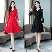 長袖洋裝洋裝女蕾絲長袖季新款氣質韓版修身大碼中長款打底裙子快速出貨