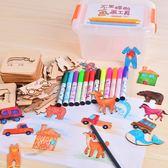 畫筒 兒童學畫畫工具寶寶涂鴉涂色填色玩具 魔法空間