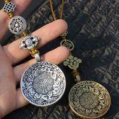 西藏九宮八卦牌純銅辟邪腰牌掛件腰牌開光護身符吊墜轉運生肖牌