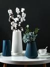 花瓶 居家家簡約歐式小花瓶客廳插花干花裝飾擺件辦公室水培植物塑料瓶【快速出貨八折鉅惠】