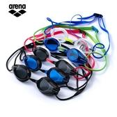 Arena游泳鏡防水防霧 高清泳鏡專業競速游泳眼鏡 男女游泳裝備   圖拉斯3C百貨