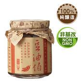 【台灣源味本舖】豆油伯辣豆瓣醬