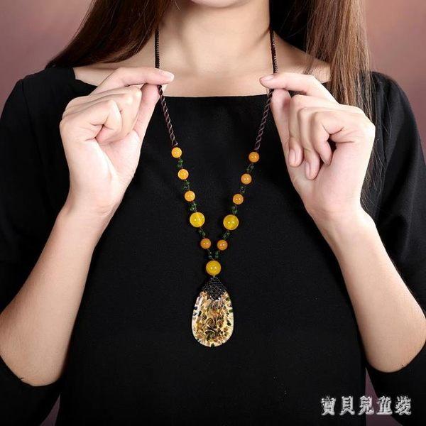 民族風毛衣鍊裝飾中國風吊墜配飾瑪瑙大氣掛件長款掛飾百搭項鍊女 DN20591『寶貝兒童裝』